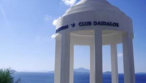 ROBINSON Club Daidalos Pavillon an der Küste mit direktem Meerblick
