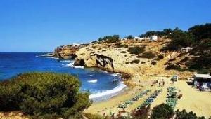CLUB CALIMERA Delfin Playa Ausblick auf die Bucht und den feinen Sandstrand