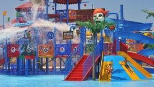 FUN CLUB Makadi Lustiger Wasserpark für Kinder mit Rutschen