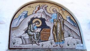 Inselhüpfen Griechenland Johanneskloster Eingang Patmos